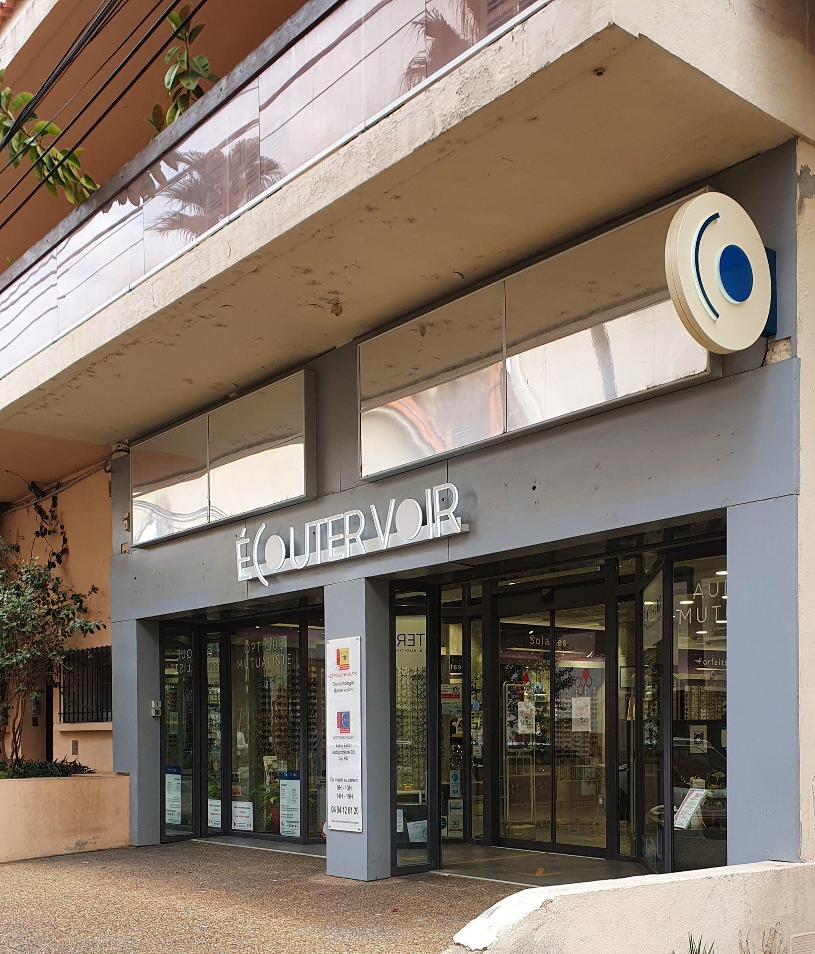 Sale Local - Hyères