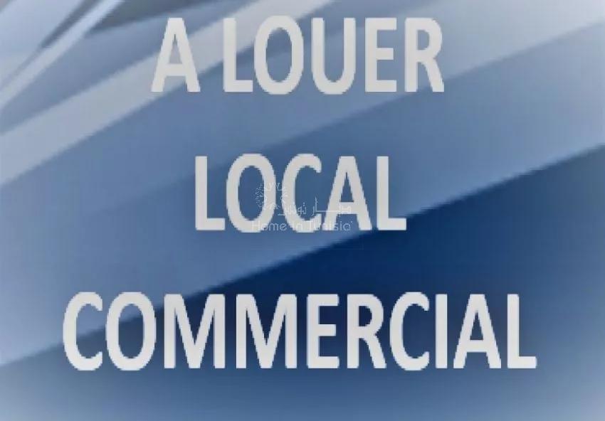 Location Local commercial - Sousse Khezama - Tunisie