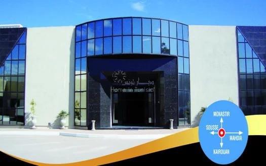 Sale Company - Monastir - Tunisia