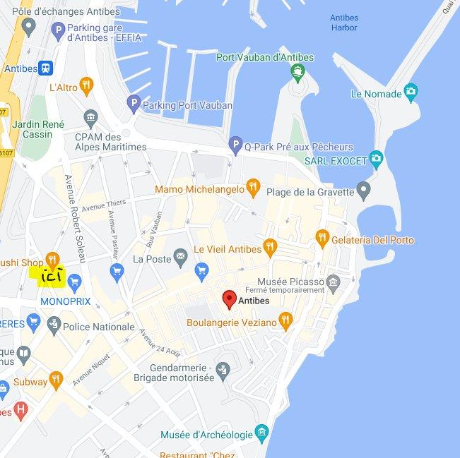 Продажа Квартира - Антиб (Antibes) Centre