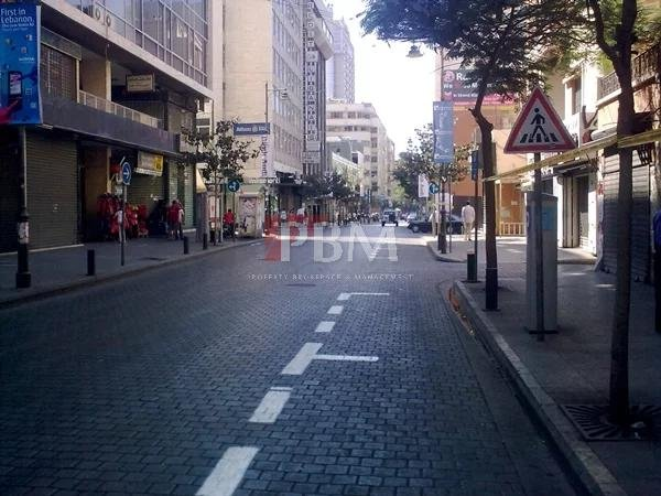 Vente Appartement Beyrouth Hamra